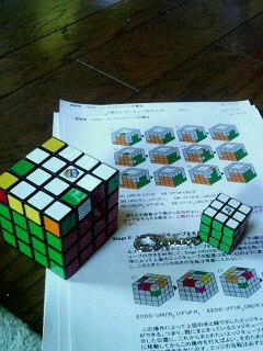 ボチボチの4×4×4