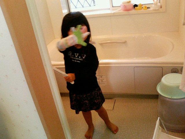 風呂掃除 !