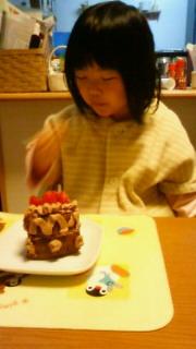 5歳おめでとう!